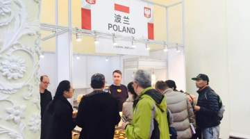 Belt and Road Brand Expo5